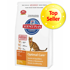 Hill's Science Plan Optimal Care Adult Cat Food with Chicken