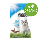 Organic Cat Snacks