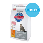 Sterilised Dry Cat Food