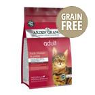 Arden Grange Grain-Free Dry Cat Food