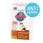 Anti-Hairball Dry Cat Food